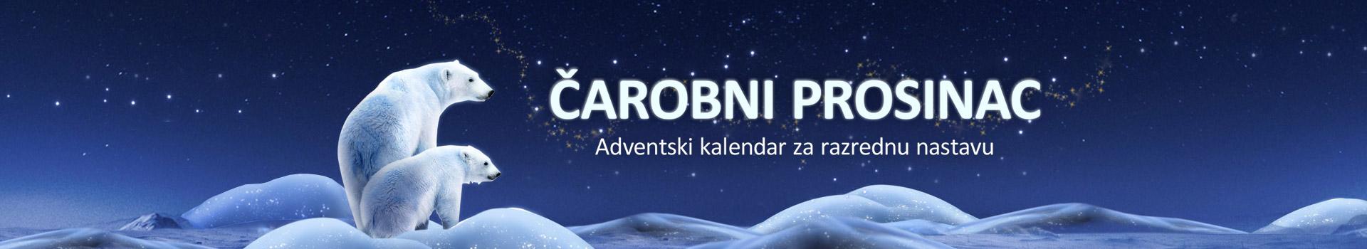 Adventski kalendar 2017
